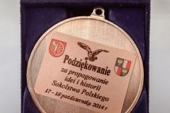 Nagrody-22