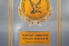 Nagrody-7